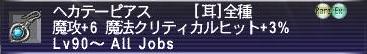 07_へかてーぴあす.jpg