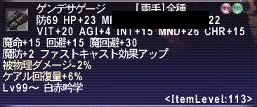 10_げんでさげーじ_011.jpg