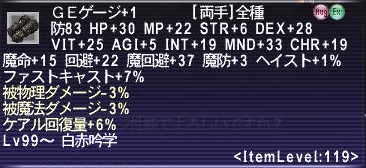 10_GEげーじ+1_017.jpg
