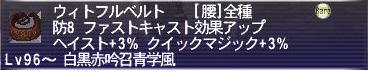 14_うぃとふるべると.jpg