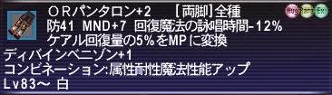 15_ORぱんたろん+2.jpg