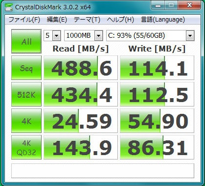 CrystalDiskMark302.jpg