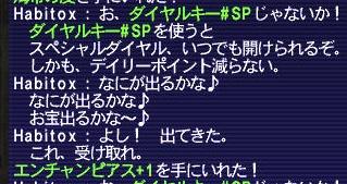 えんちゃんぴあす+1_001.jpg