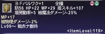 びあてふぃばるわく_001.jpg