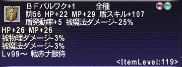 びあてふぃばるわく_002.jpg
