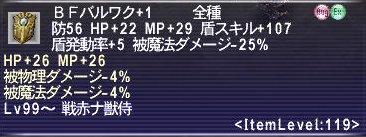 BFばるわく+1_104.jpg