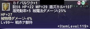 BFばるわく+1_106.jpg