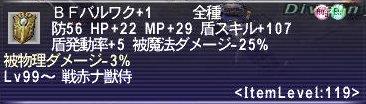 BFばるわく+1_107.jpg