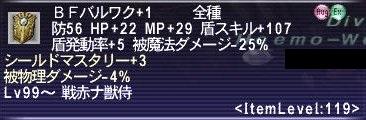 BFばるわく+1_108.jpg