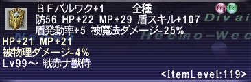BFばるわく+1_111.jpg