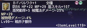 BFばるわく+1_112.jpg