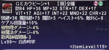 GEかうびーん+1_103.jpg