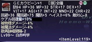 GEかうびーん+1_106.jpg