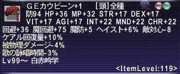 GEかうびーん+1_113.jpg