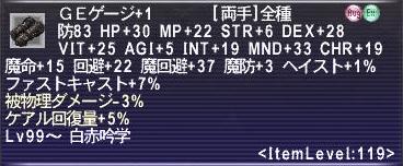 GEげーじ+1_008.jpg