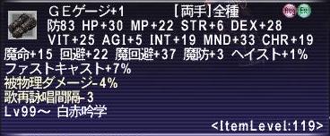 GEげーじ+1_009.jpg