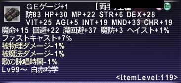 GEげーじ+1_014.jpg