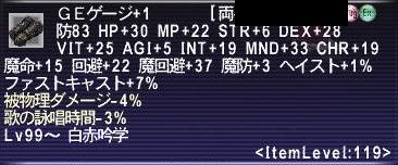 GEげーじ+1_015.jpg