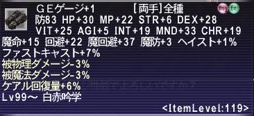 GEげーじ+1_017.jpg