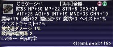 GEげーじ+1_018.jpg