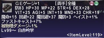 GEげーじ+1_020.jpg