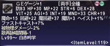 GEげーじ+1_021.jpg