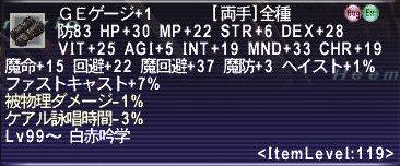 GEげーじ+1_022.jpg