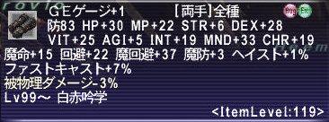 GEげーじ+1_023.jpg