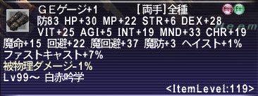 GEげーじ+1_024.jpg