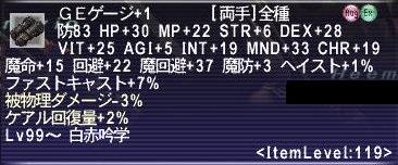 GEげーじ+1_025.jpg
