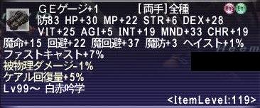 GEげーじ+1_026.jpg