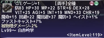 GEげーじ+1_027.jpg