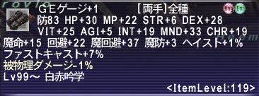 GEげーじ+1_028.jpg
