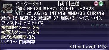 GEげーじ+1_030.jpg