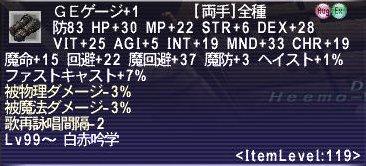 GEげーじ+1_031.jpg