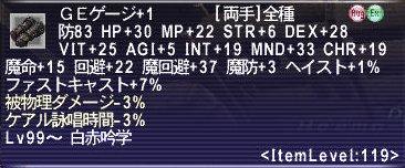 GEげーじ+1_032.jpg