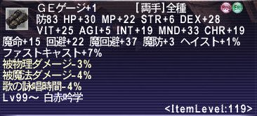 GEげーじ+1_033.jpg