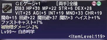 GEげーじ+1_101.jpg