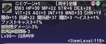 GEげーじ+1_102.jpg