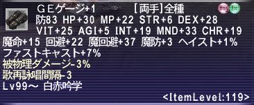 GEげーじ+1_103.jpg