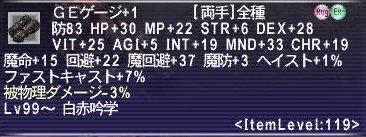 GEげーじ+1_104.jpg