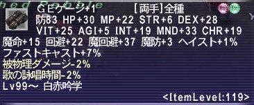 GEげーじ+1_105.jpg