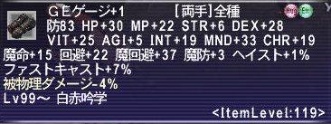 GEげーじ+1_106.jpg