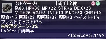 GEげーじ+1_108.jpg