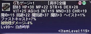 GEげーじ+1_109.jpg