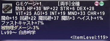 GEげーじ+1_110.jpg