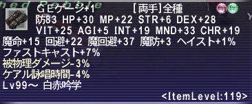 GEげーじ+1_111.jpg
