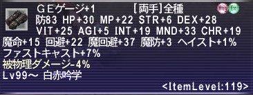 GEげーじ+1_112.jpg