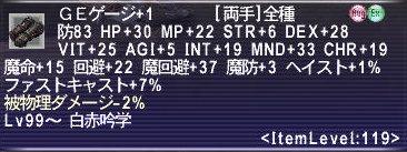 GEげーじ+1_113.jpg
