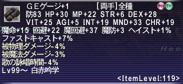 GEげーじ+1_118.jpg